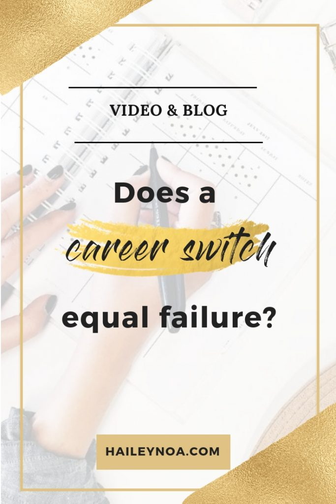 Does a career switch equal failure 4 - Does a Career Switch Equal Failure?
